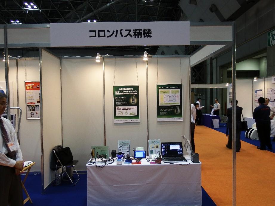 DSCF0503